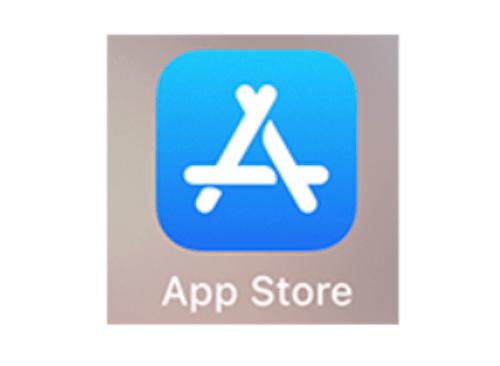 iOSでZoomをダウンロードする1