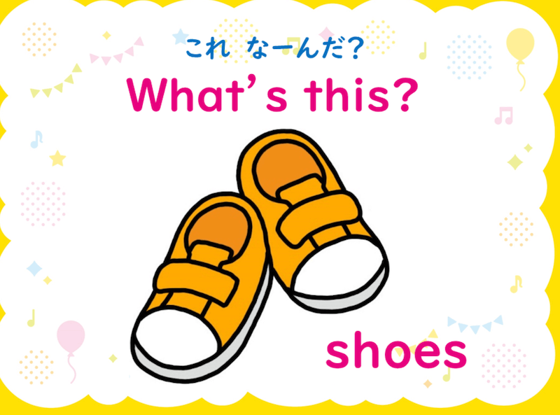 Kiminiオンライン英会話幼児コース