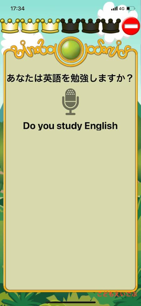 ビノバ英語8