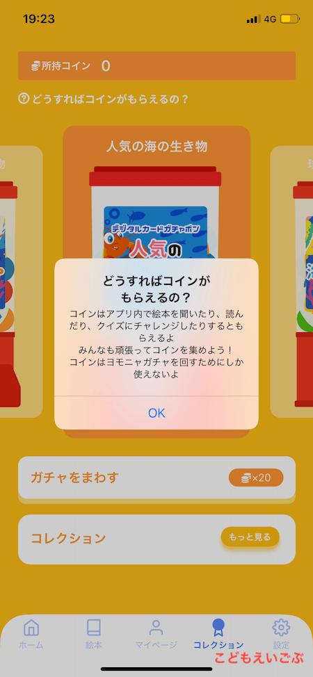 絵本ナビえいご14