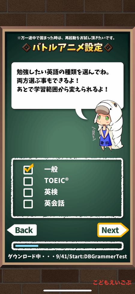 英語物語10