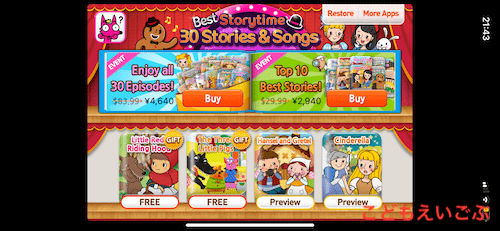 Storytime1
