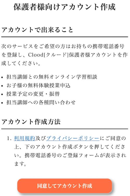 clood4