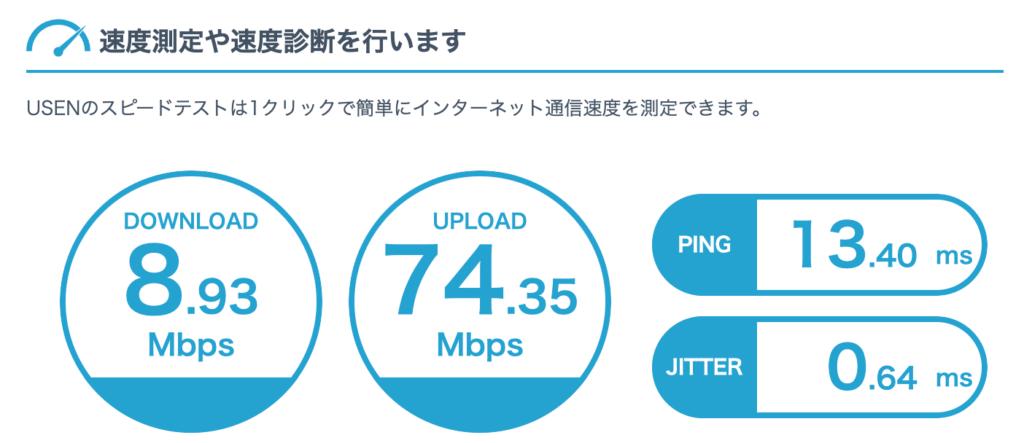 skype-speed