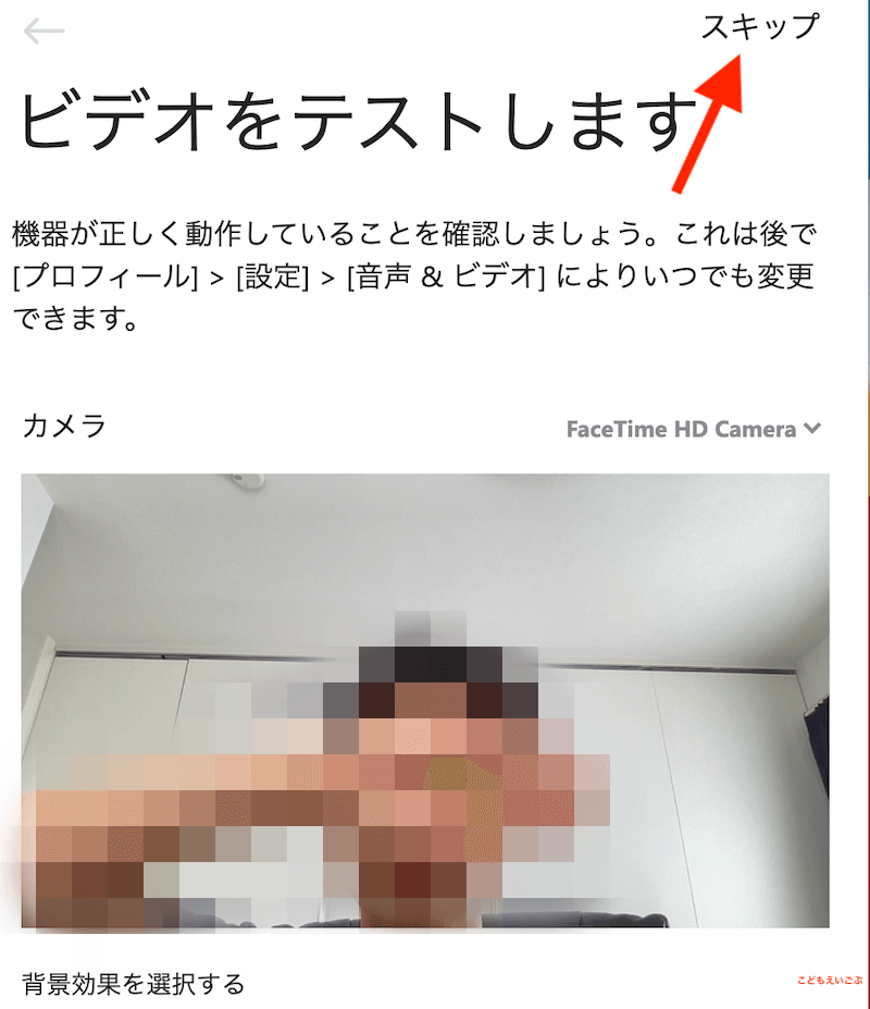 skype20