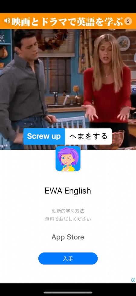 英語発音トレーニング6