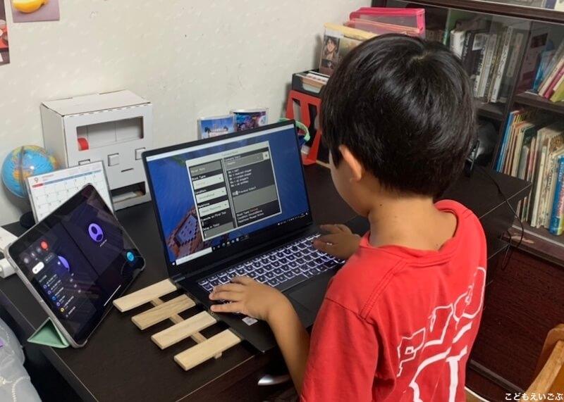 オンラインゲームで帰国子女の子供の英語力を維持